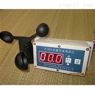 FC-002A风速仪