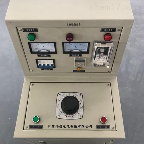 電力承試三級設備資質感應耐壓實驗裝置原裝