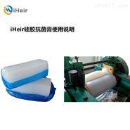 广州塑胶厂用的塑料抗菌剂