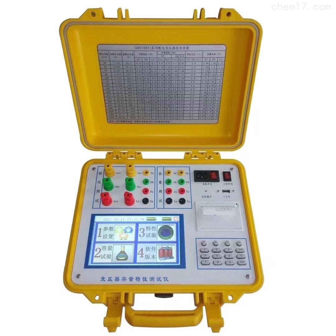 上海优质变压器容量特性测试仪