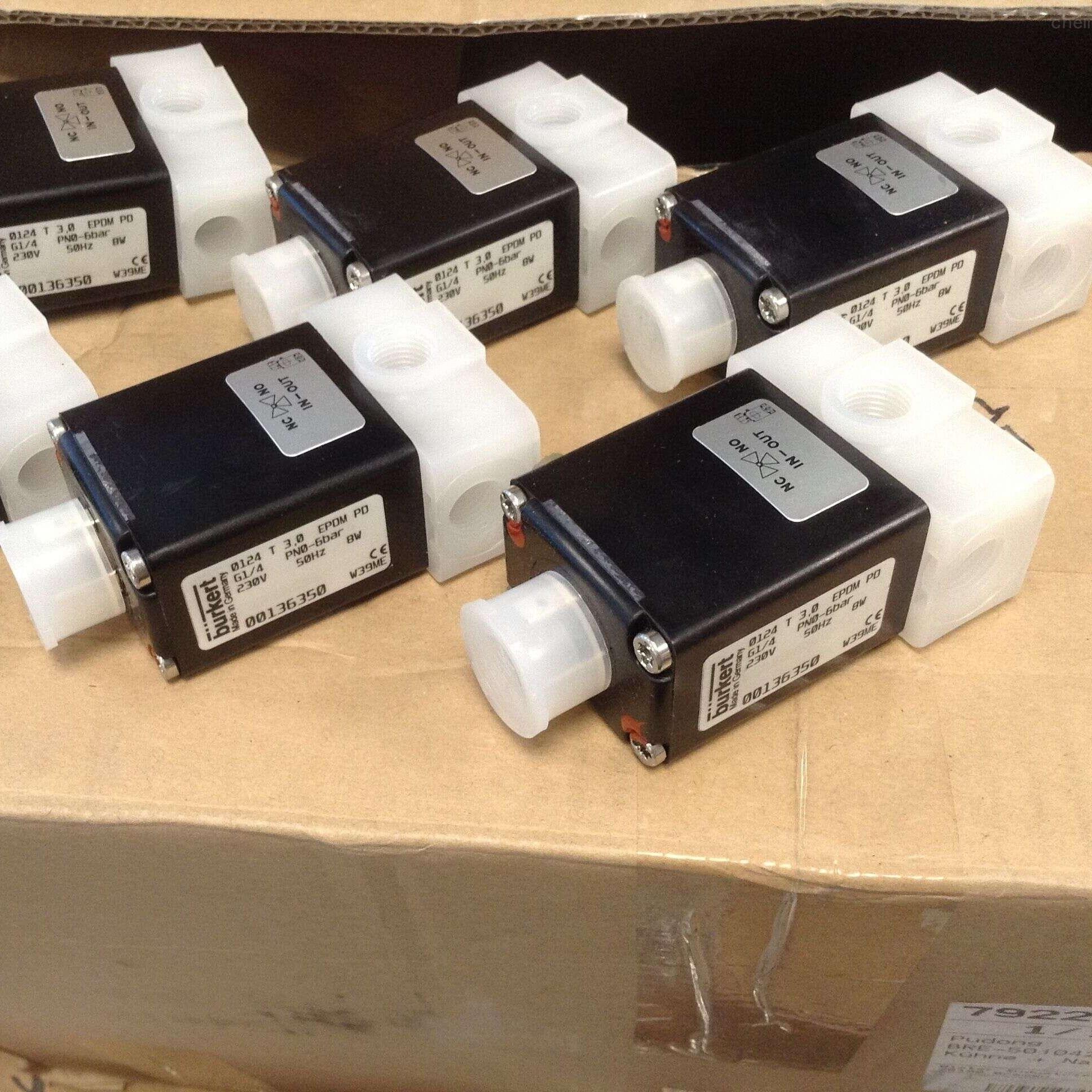 0124型升级0330型宝德电磁阀CN63621|136350