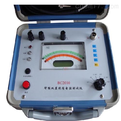 数字式绝缘电阻测量仪价格