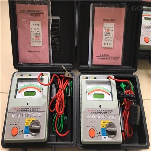 ET2670数字式绝缘电阻测量仪
