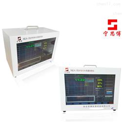 碳矽錳分析儀