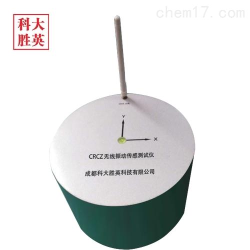 工业振动传感器