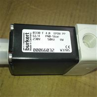 0124|0330型电磁阀019078宝德Burkert两位三通防腐电磁阀066032