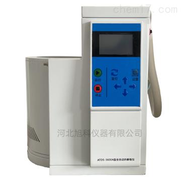 ATDS-3600A全自動雙通道二次熱解析儀(40位冷阱)