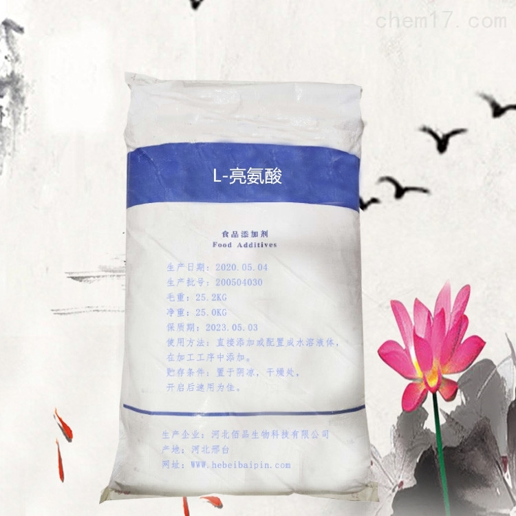 *L-亮氨酸 营养强化剂