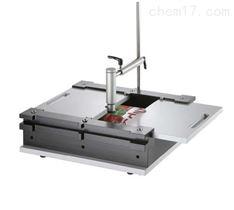 Dansensor® Lippke 4000/4500 包装密封性