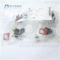 AVENTICS接线盒1834484104