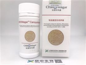 科玛嘉弯曲菌显色培养基