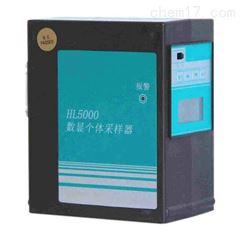 HL5000恒流大气采样器1-5.0L/min(劳保所)