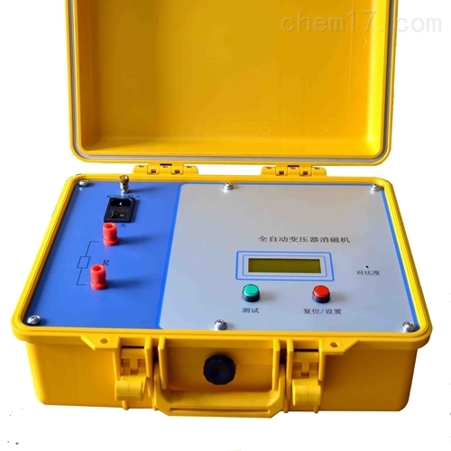 电力变压器消磁仪专业生产