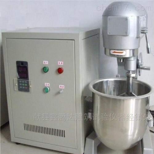 CA数字式砂浆搅拌机