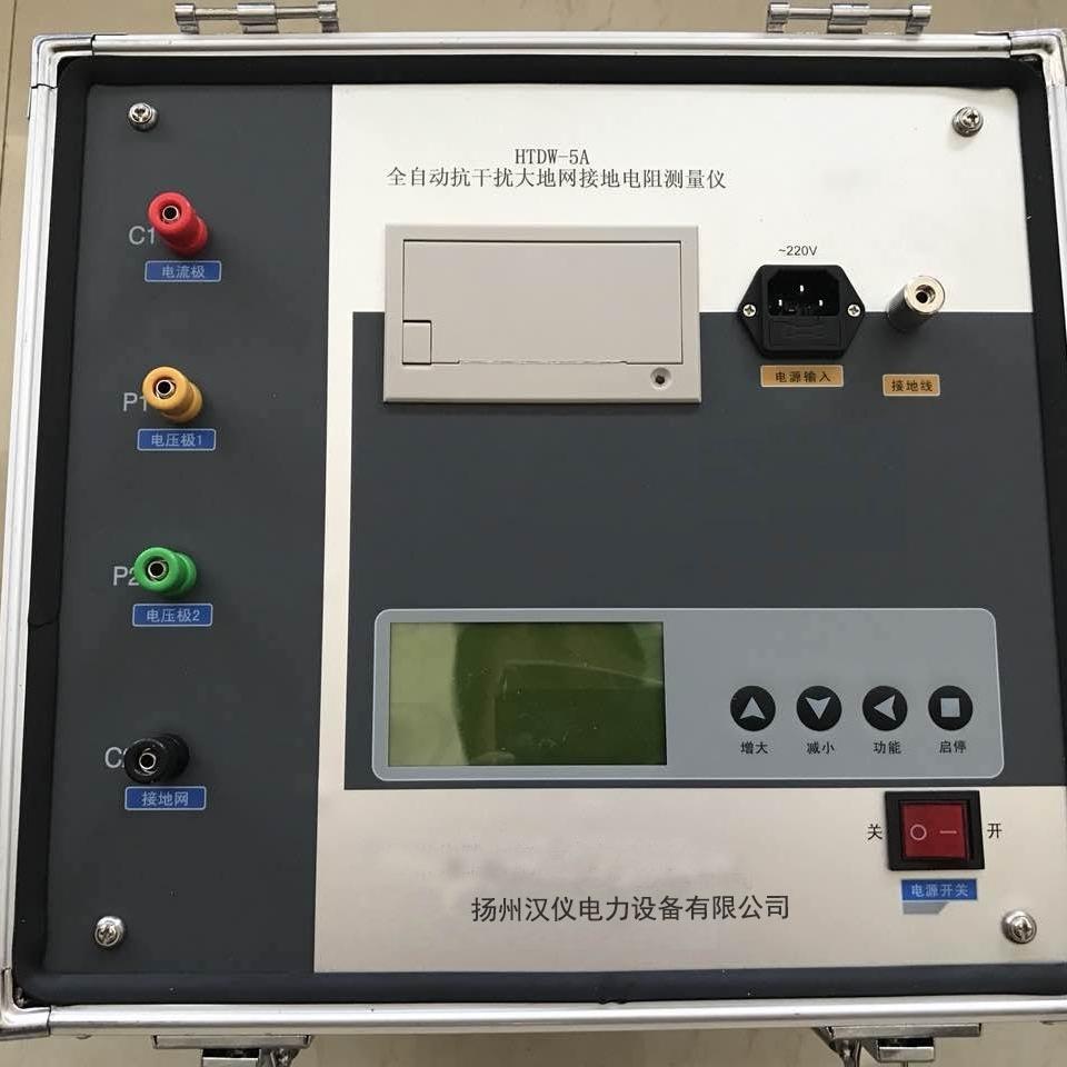变频大型电网接地电阻测试仪