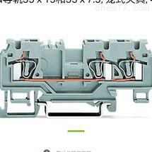 相关介绍:WAGO3芯通过接线端子