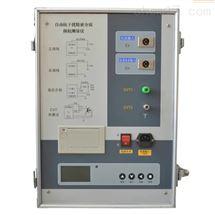 高压介质损耗测试仪扬州生产商