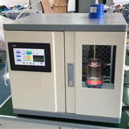 智能温控超声波材料汽蚀试验机