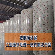 上海污水处理设备工程