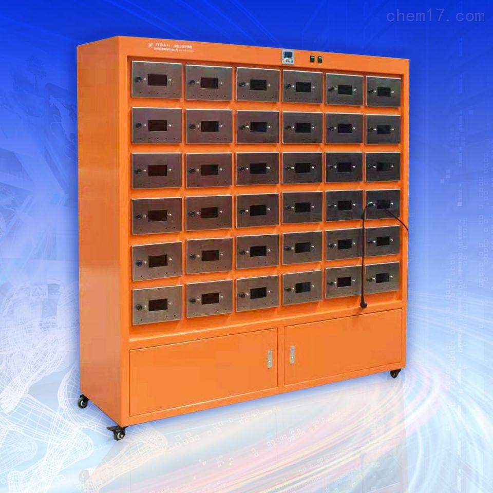 PTTRX-36PT土壤干燥箱(统一控制温度)