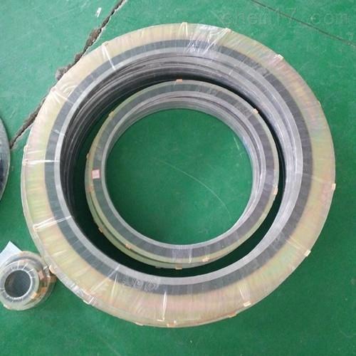 DN150内外环D1220金属缠绕垫片定做