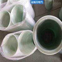 玻璃钢筒 环氧缠绕筒 环氧玻璃纤维缠绕管