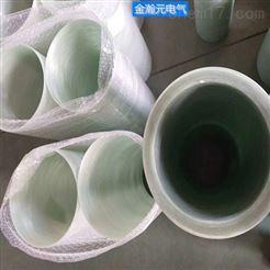 FR-4特高压熔断器套管 超高压试验变压器衬套