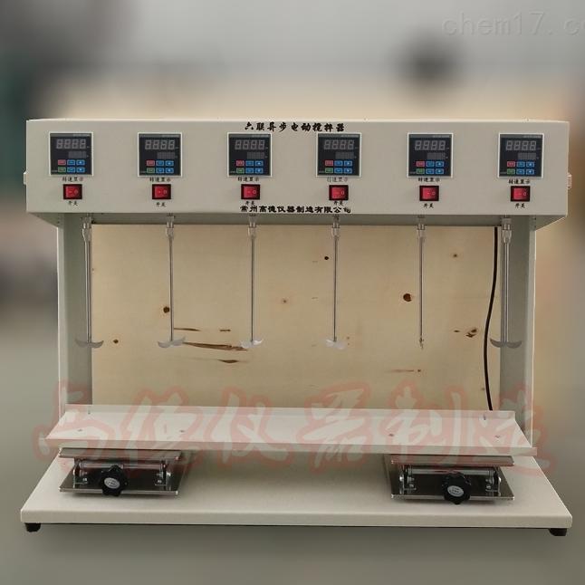 六联异步电动恒速搅拌器