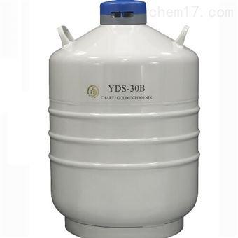 YDS--30B运输型液氮罐金凤液氮冻存罐