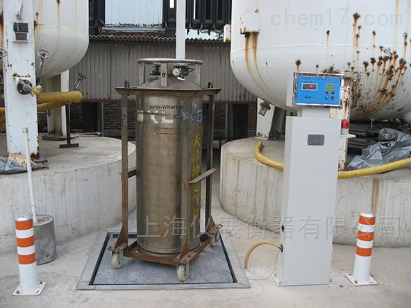 液化气电子秤,智能充气称支持定制