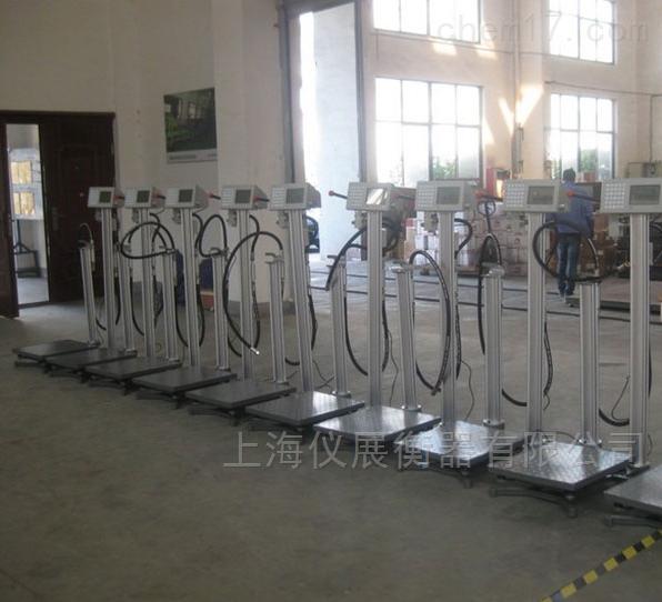 液化气灌装秤 30kg二氧化碳电子秤厂家