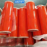 FR-4特高压熔断器用套管 环氧缠绕管