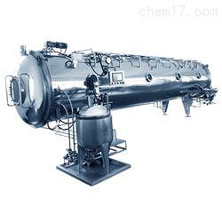 MJY真空低温液体连续带式干燥机