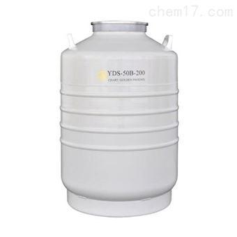 YDS-50B--200金凤液氮罐运输型