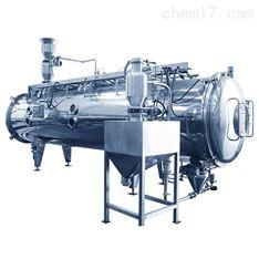 硫酸氢钾复合盐真空干燥机