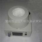 HDM型磁力攪拌電熱套
