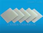 三聚氰胺玻璃布層壓板