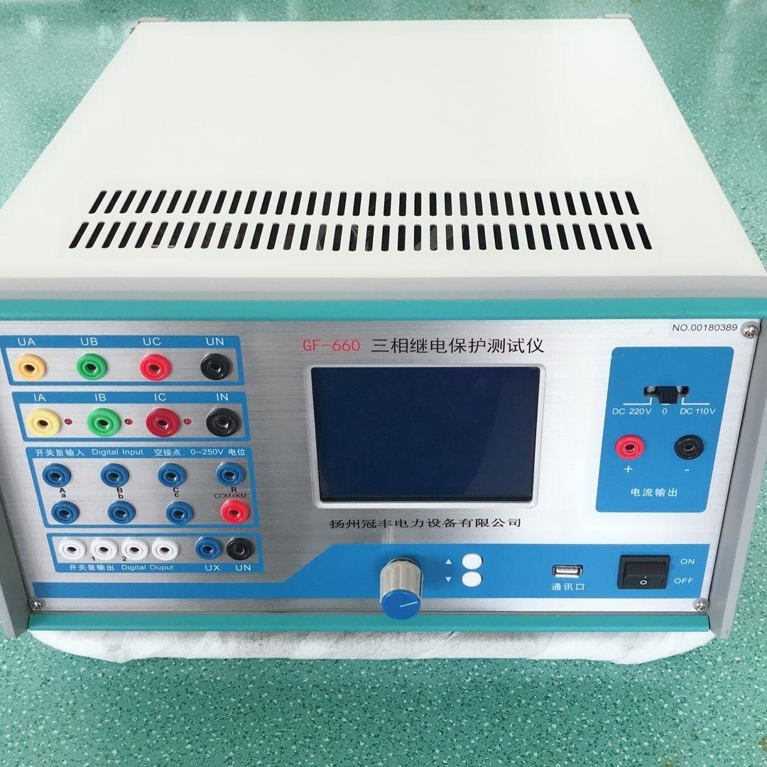 继电保护测试仪产品用途