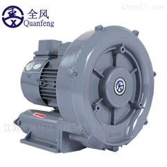模切机旋涡式高压风机