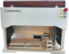 DNA/RNA全自动引物分装仪