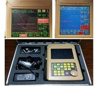 成都华诚优惠促销全新防水Leeb860数字式超声波探伤仪