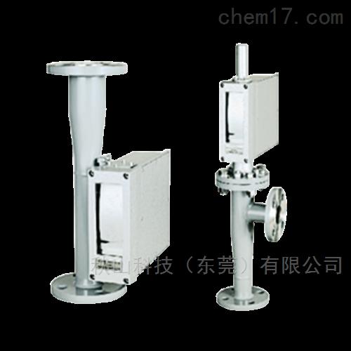日本昭和机器showa金属锥形管式面积流量计