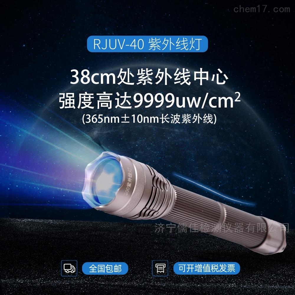 便携式高亮度LED紫外线灯