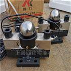 规格型号D2008FA 称重仪表数字称重传感器
