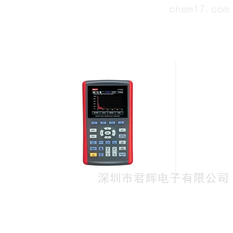 UT283 单相电能质量分析仪