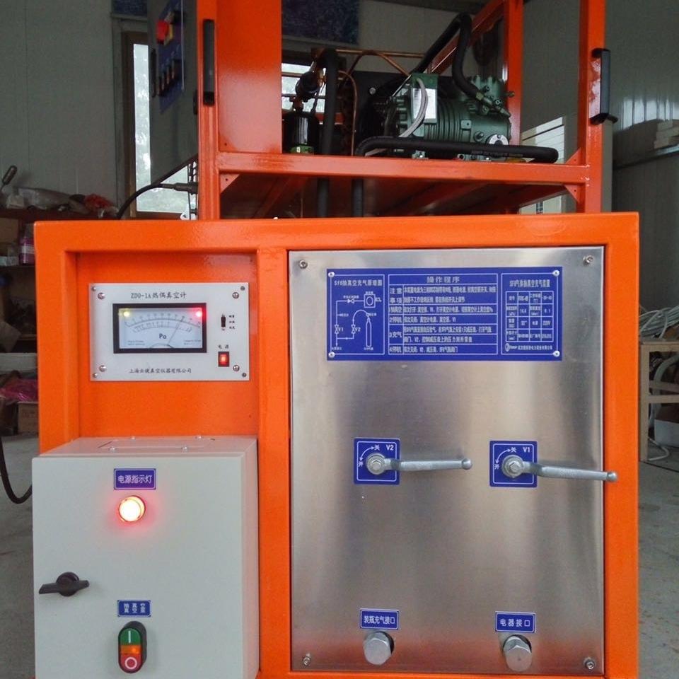 SF6气体回收装置技术参数