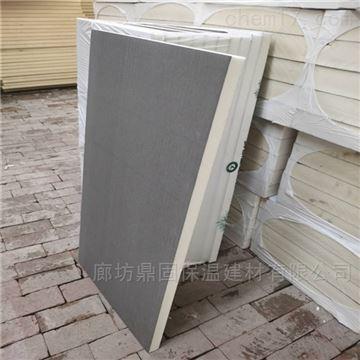 1200*600聚氨酯复合保温板大城正规生产厂家