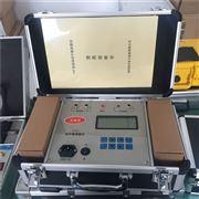 高标准动平衡测试仪现货