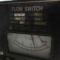 SA系列日本kawaki川崎流量计和流量开关