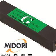 LP-50F系列日本绿测器MIDORI直线位移传感器